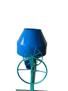 Бетономешалка БРМ-120 бетоносмеситель 85 л (85 литров)