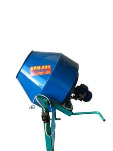 Бетономешалка БРМ-200 бетоносмеситель 150 л (150 литров)